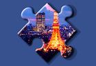 HD Puzzles: City Puzzles